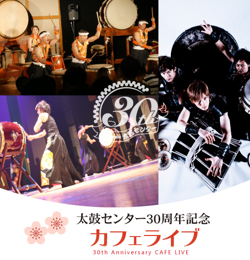 TAIKO-CENTER 30th Anniversary Concert Cafe Live