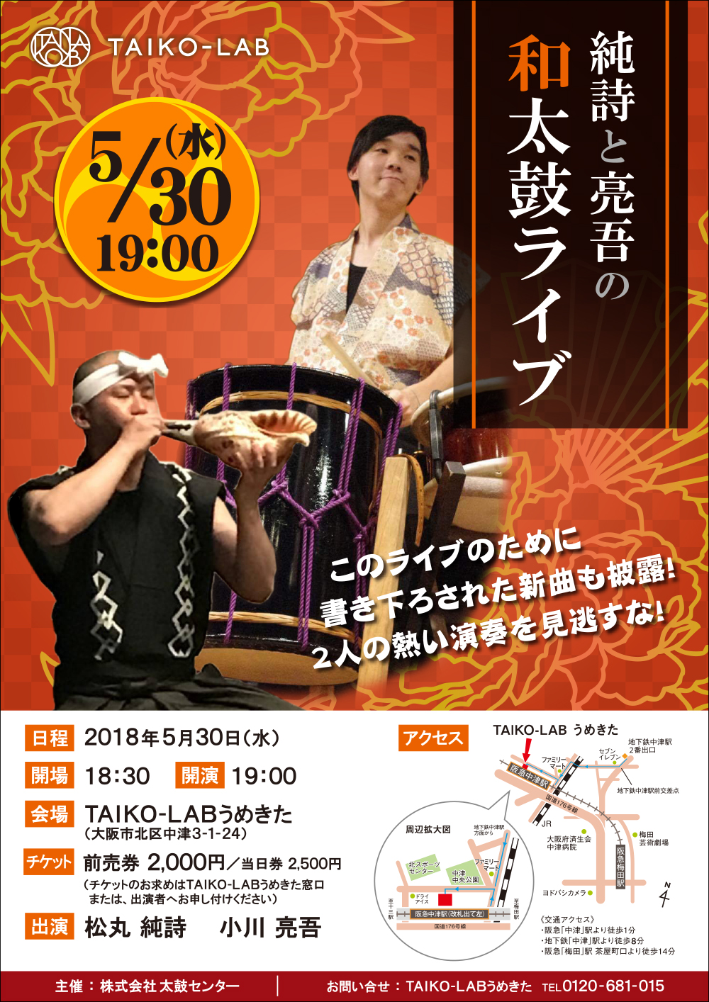 Junshi and Ryogo's Taiko Live