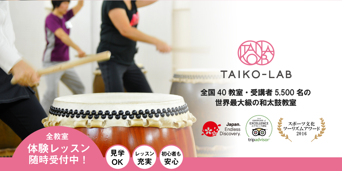 Taiko Center Co., Ltd.